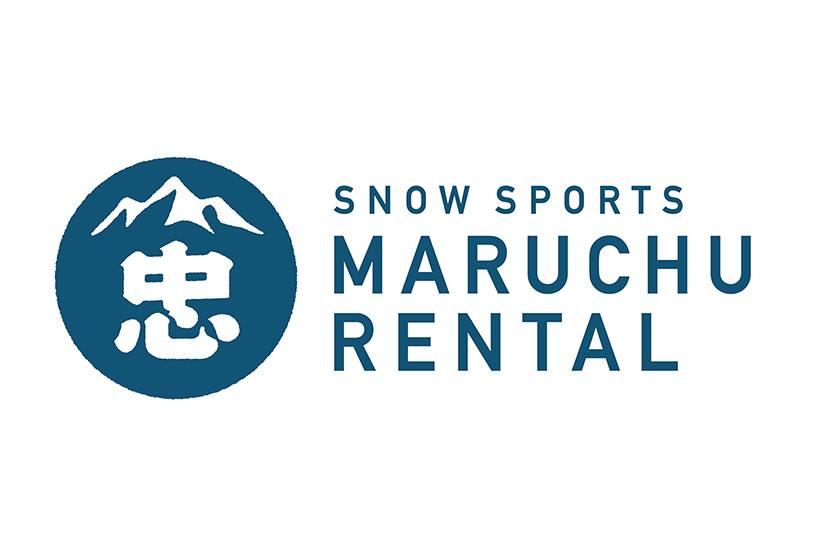 SNOW SPORTS 丸忠レンタル赤倉温泉 ホテル太閤店